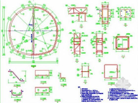 地铁车站及区间结构设计要点讲义(PPT)