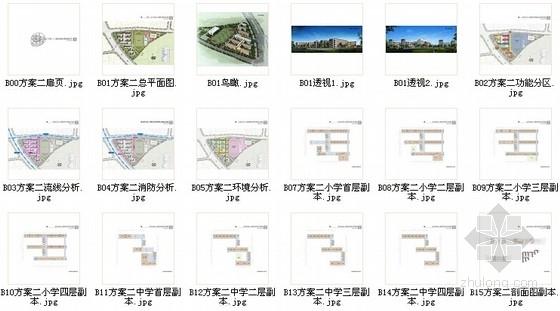 66班九年一贯制校园规划设计方案文本-总缩略图