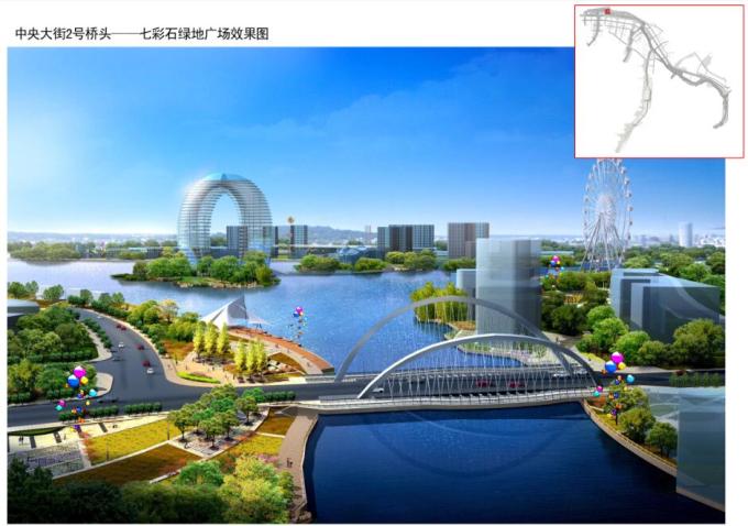 """[辽宁]""""一纵五横""""水系景观概念性规划设计_9"""