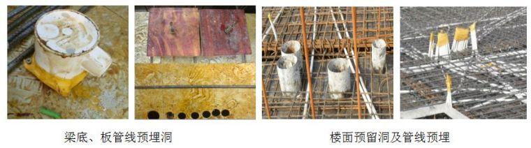 万科拉片式铝模板工程专项施工方案揭秘!4天一层,纯干货!_43