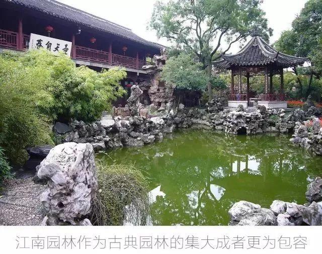景观设计须知:5分钟让你读懂中国园林!!_29