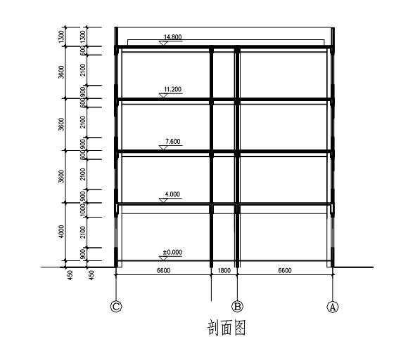 钢筋混凝土多层框架结构设计任务书