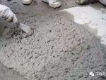 人生就如混凝土。