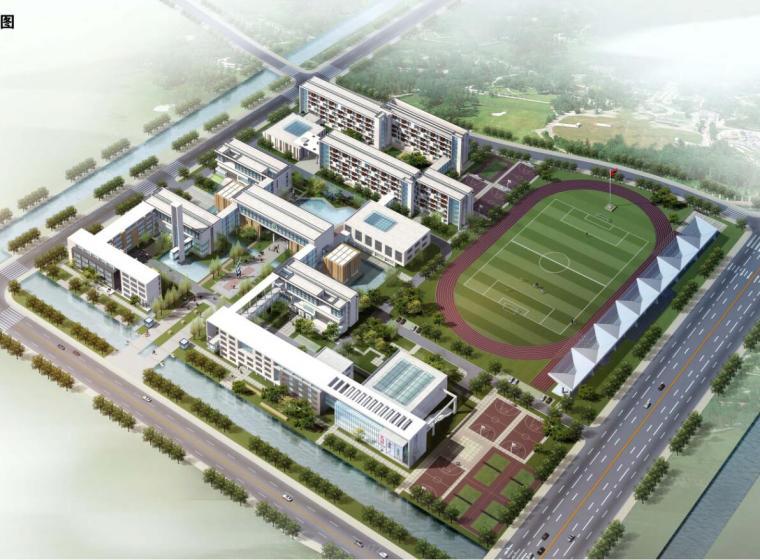 [江苏]扬州实验中学建筑规划方案设计文本(包含JPG+72页)