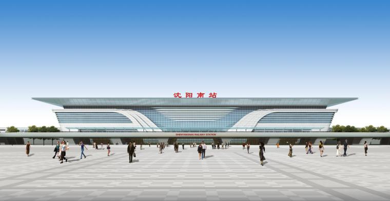 BIM技术在沈阳南站施工总承包中的综合应用
