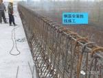 桥梁现浇防撞护栏创优做法