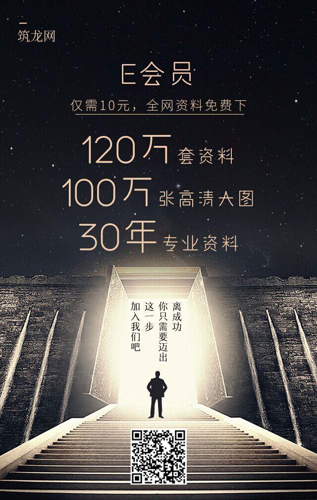 QQ图片20190320192416