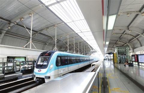 [广州]地铁工程建设安全风险控制管理(PPT)