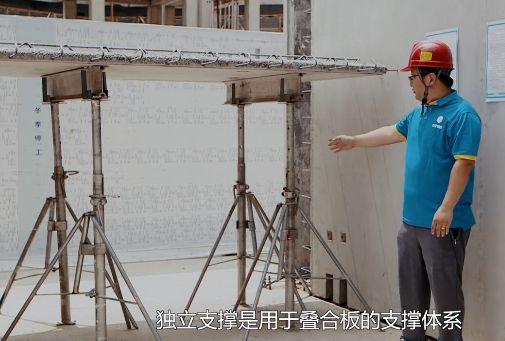 官宣!装配式建筑构件装配工教学片来了,先睹为快!_5