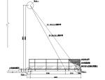 建业花园里N8地块工程卸料平台施工方案