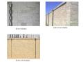 砌筑工程施工作业指导书