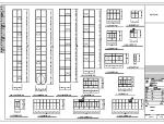 平武中医院1楼室内装修设计施工图(25张)