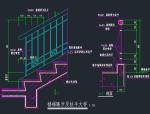 楼梯踏步及扶手施工图大样
