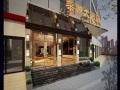 广元好的酒店设计公司是怎样设计的-水木源创