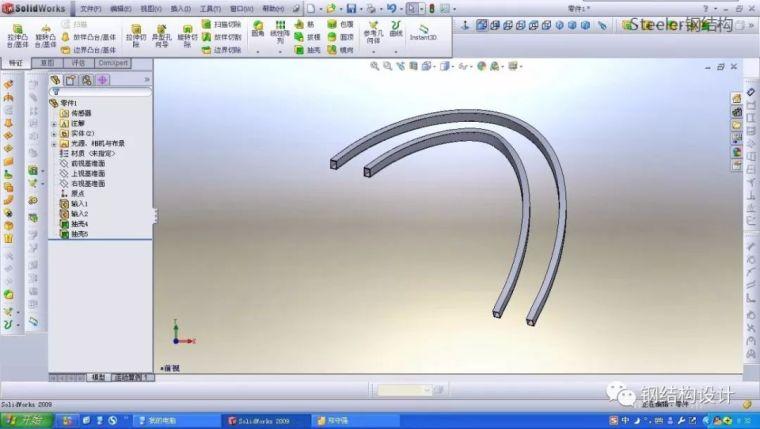 双曲钢构件深化设计和加工制作流程(多图,建议收藏)_27