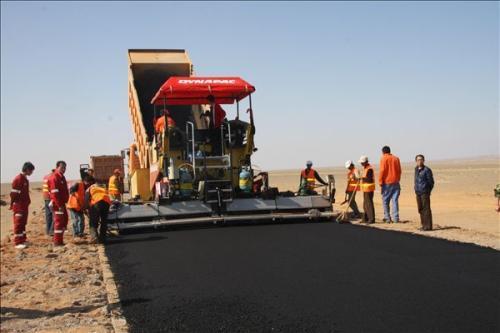《公路工程质量检验评定标准》修订版(212页)
