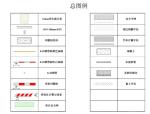施工现场安全管理标准化图册【附图丰富】