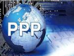 214.3亿元!甘肃投资规模最大公路PPP项目签约