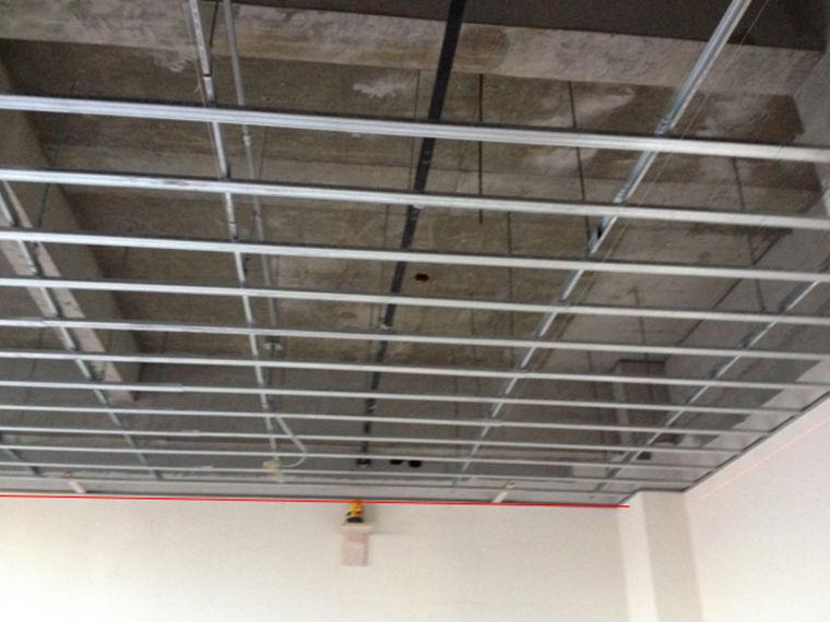 吊顶工程施工工艺标准及质量验收标准