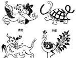 陈益峰:到底是左青龙右白虎,还是东青龙西白虎?