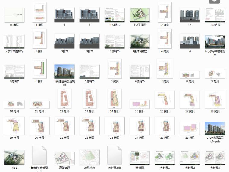 [湖南]高层现代风格常规项人民医院建筑设计方案文本(CAD+文本)_11