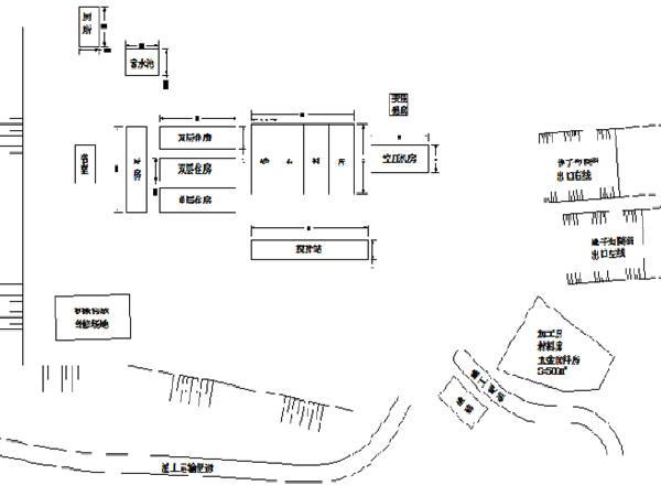 2016年编制低瓦斯小净距新奥法隧道工程安全专项施工方案106页(超前大管棚,锚喷支护)_1