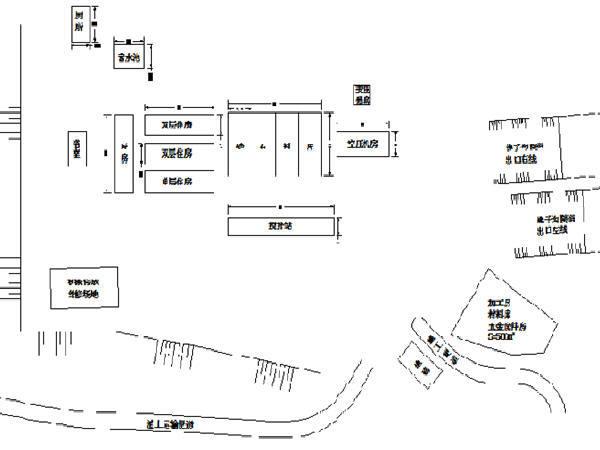 2016年编制低瓦斯小净距新奥法隧道工程安全专项施工方案106页(超前大管棚,锚喷支护)