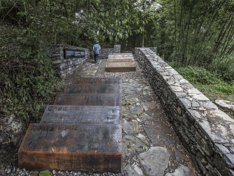 贵州中关村红军墓和长征纪念园