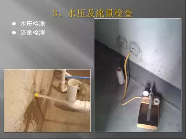 室内装修工程工艺流程图文解析_3