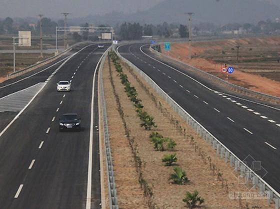 [内蒙古]公路改建工程施工组织设计99页