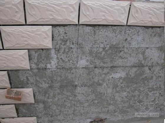 [QC成果]提高建筑外墙镶贴面砖的观感质量