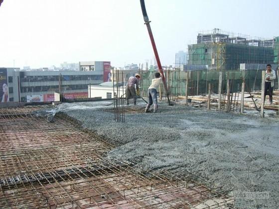 建筑工程水泥混凝土材料施工课件(130页)