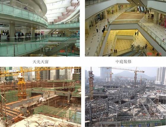 [四川]超高层框筒结构商业办公楼项目管理策划书(108页)