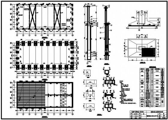 单层厂房课程设计CAD专题 2019年单层厂房课程设计CAD资料免费下...