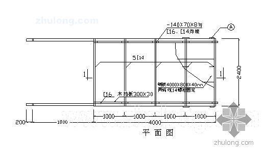 深圳某项目卸料平台施工设计方案(槽钢、附详图)