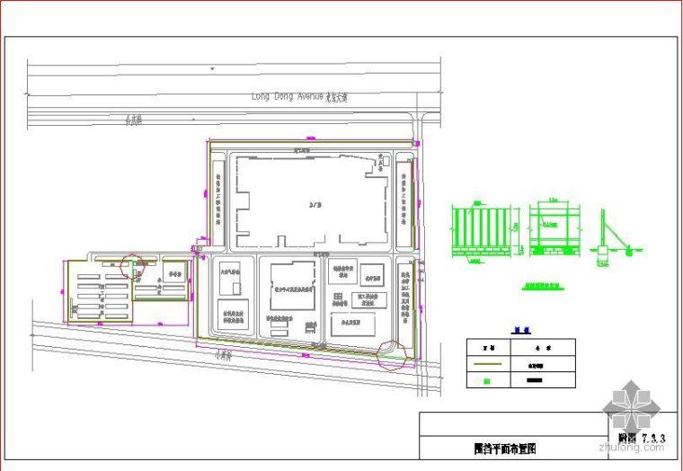 上海某公司联合厂房及办公楼施工组织设计(投标书 争创白玉兰奖)