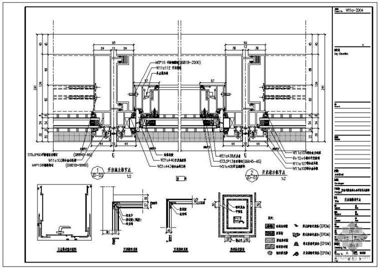 某穿条式隔热铝合金明框单元幕墙节点图集