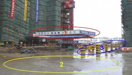 超全面建筑工程施工优秀案例图文解析(近200张超清照片 解析详细)