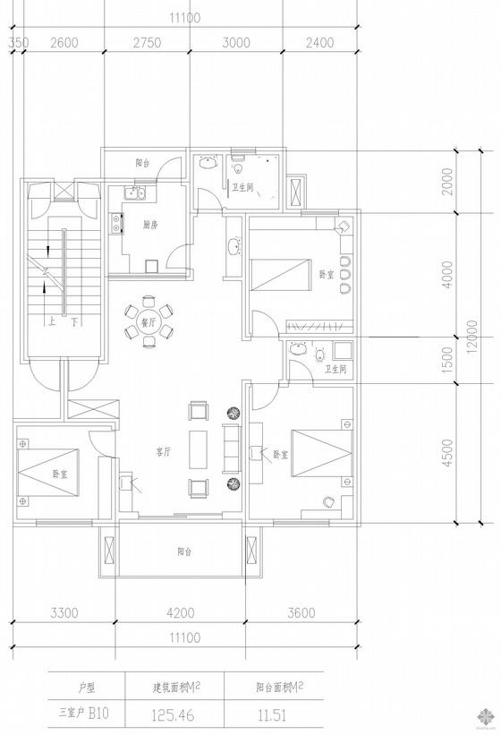 板式高层三室一厅单户户型图(125.46)