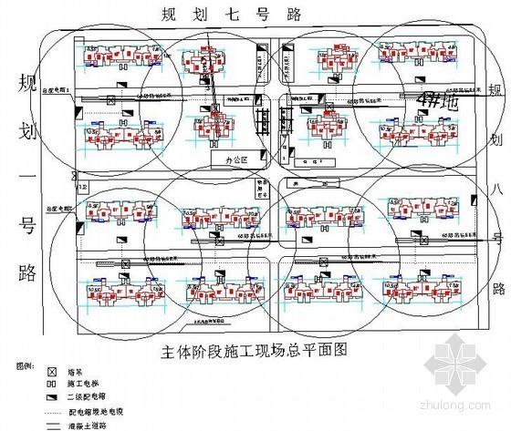 [天津]高层住宅小区施工组织设计 (争创海河杯)