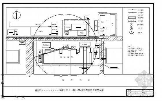 [毕业设计]高层剪力墙住宅小区施工组织设计