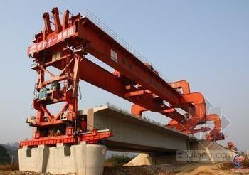 桥梁特种设备安全培训(45页)