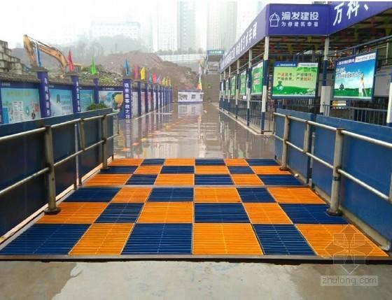 [重庆]建筑工程施工安全文明材料汇报总结(图文并茂)