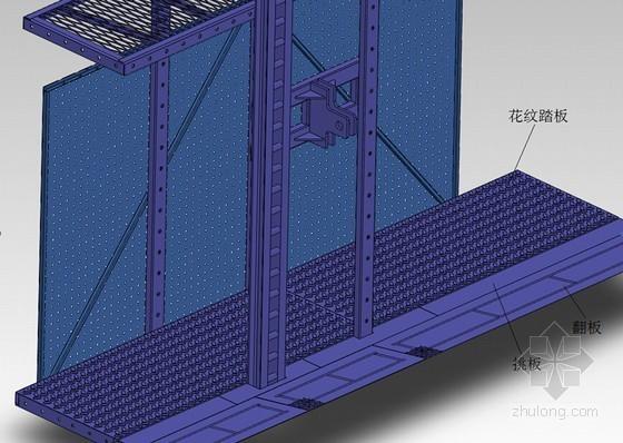 [广东]框架核心筒结构商业办公楼工程附着式升降脚手架施工方案(76页 附图)