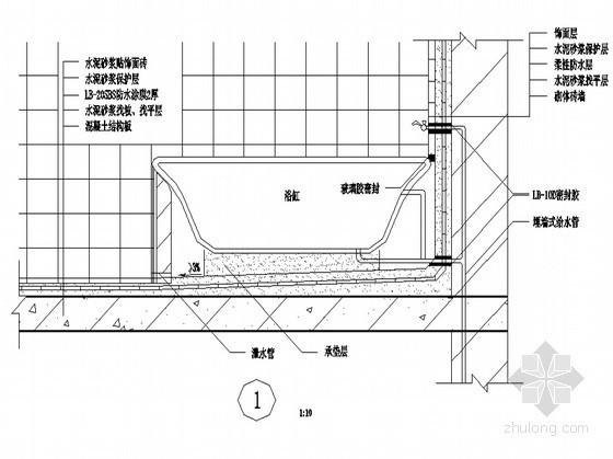 [图集]2011版厨浴厕防水图集