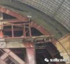 隧道衬砌施工技术全集_35