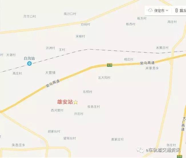 高铁雄安站2020年建成,预留3条地铁线!_2