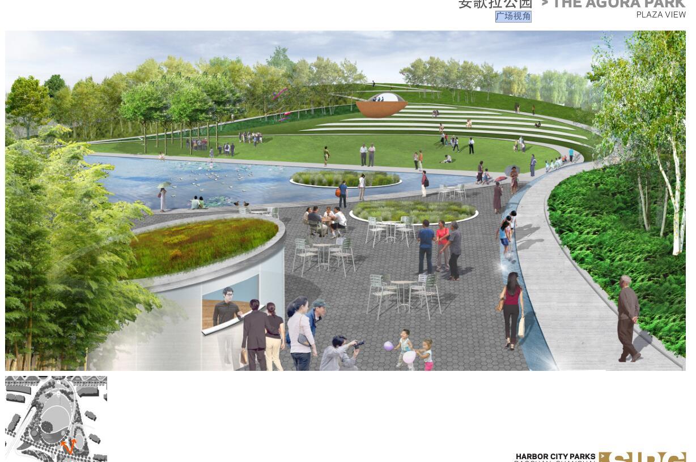 [分享]滨江景观设计节点分析资料下载图片