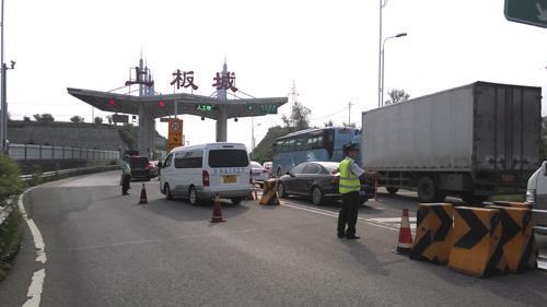 [河北]承秦高速上板城匝道收费站给排水施工组织设计