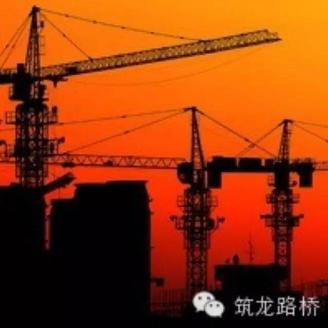 工程建设领域成了严重损害党和政府信誉的重灾区!